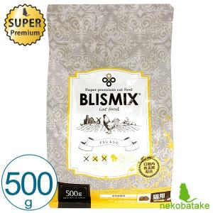 ブリスミックス  キャット チキン 500g / 猫用総合栄養食 口腔ケア|nekobatake