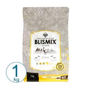 ブリスミックス キャット チキン 1kg / 猫用総合栄養食 口腔ケア|nekobatake