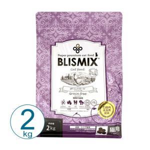 ブリスミックス キャット pHコントロール チキン 2kg / 成猫 シニア猫 総合栄養食 口腔ケア nekobatake