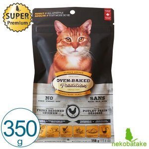 オーブンベークド キャット シニア &ウェイトマネージメント チキン 350g / 猫用 総合栄養食 nekobatake