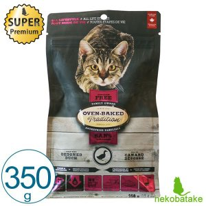 オーブンベークド キャット グレインフリー ダック 350g / 猫用 総合栄養食 nekobatake