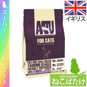 アートゥー (AATU) キャット ドライ チキン 200g 正規品 キャットフード 総合栄養食|nekobatake