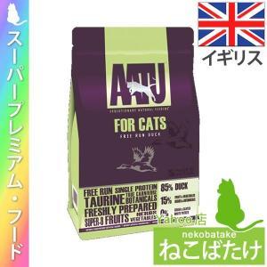 アートゥー (AATU) キャット ドライ ダック 200g キャットフード 総合栄養食|nekobatake