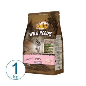 ニュートロ ワイルドレシピ キャット キトン チキン 1kg キャットフード 総合栄養食|nekobatake