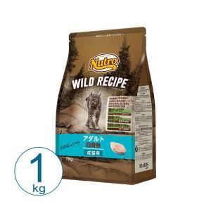 ニュートロ ワイルドレシピ キャット アダルト 白身魚 1kg キャットフード 総合栄養食|nekobatake