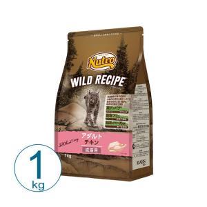 ニュートロ ワイルドレシピ キャット アダルト チキン 1kg キャットフード 総合栄養食|nekobatake