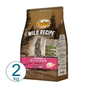 ニュートロ ワイルドレシピ キャット エイジングケア チキン 2kg キャットフード 総合栄養食|nekobatake