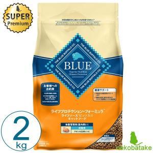 ブルー 成猫用 室内飼い  体重管理用 チキン&玄米レシピ 2kg キャットフード 総合栄養食 ブルーバッファロー|nekobatake