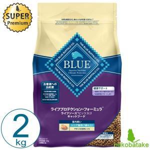 ブルー シニア猫用 室内飼い チキン&玄米レシピ 2kg キャットフード 総合栄養食 ブルーバッファロー|nekobatake