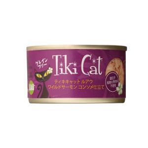 ティキキャット ルアウ ワイルドサーモン 80g / TikiCat  猫用缶詰 総合栄養食 nekobatake