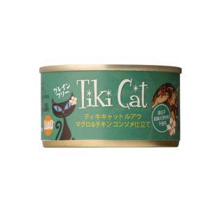 ティキキャット ルアウ マグロ&チキン 80g / TikiCat  猫用缶詰 総合栄養食 nekobatake