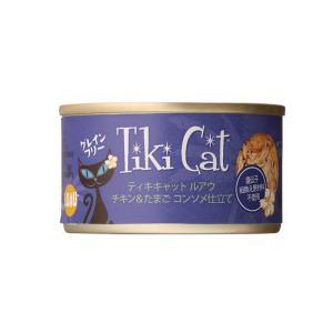 ティキキャット ルアウ チキン&たまご 80g / TikiCat  猫用缶詰 総合栄養食 nekobatake