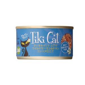 ティキキャット ルアウ ワイルドサーモン&チキン 80g / TikiCat  猫用缶詰 総合栄養食 nekobatake