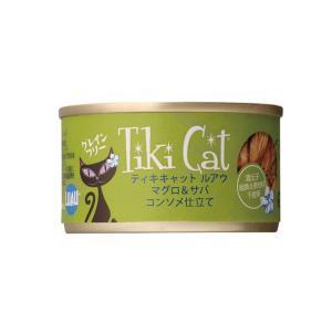 ティキキャット ルアウ マグロ&サバ 80g / TikiCat  猫用缶詰 総合栄養食 nekobatake