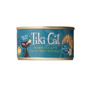 ティキキャット ルアウ ジューシーチキン 80g / TikiCat  猫用缶詰 総合栄養食 nekobatake
