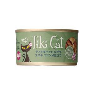 ティキキャット ルアウ スズキ 80g / TikiCat  猫用缶詰 総合栄養食|nekobatake