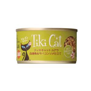 ティキキャット ルアウ カワスズメ 80g / TikiCat  猫用缶詰 総合栄養食|nekobatake