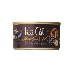 ティキキャット アフターダーク チキン&ダック 80g / TikiCat 猫用缶詰 総合栄養食|nekobatake