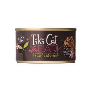 ティキキャット アフターダーク チキン&ビーフ 80g / TikiCat 猫用缶詰 総合栄養食|nekobatake