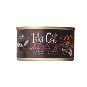 ティキキャット アフターダーク チキン&ポーク 80g / TikiCat 猫用缶詰 総合栄養食|nekobatake
