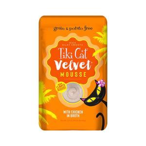 ティキキャット ベルベット チキン 80g / TikiCat 猫用パウチ 総合栄養食|nekobatake