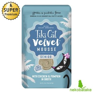 ティキキャット ベルベット シニア チキン&パンプキン 80g / TikiCat 猫用パウチ 総合栄養食|nekobatake