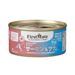ファーストメイト 猫用ウェット ワイルドサーモン&ツナ 156g / 猫用缶詰 総合栄養食