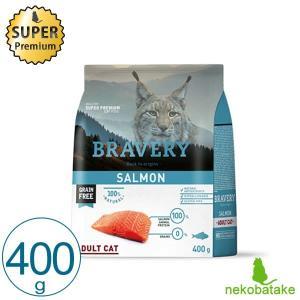 ブレイブリー キャット アダルト サーモン 400g / BRAVERY 成猫用総合栄養食|nekobatake