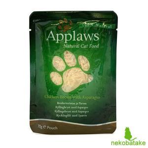 アプローズ キャット パウチ ブイヨン 鶏の胸肉とアスパラガス 70g / 猫用ウェット 一般食|nekobatake