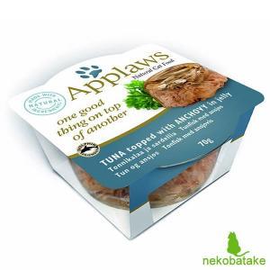 アプローズ キャット レイヤー アンチョビをトッピングしたツナ 70g / 猫用ウェット 一般食|nekobatake