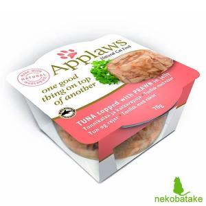 アプローズ キャット レイヤー エビをトッピングしたツナ 70g / 猫用ウェット 一般食|nekobatake