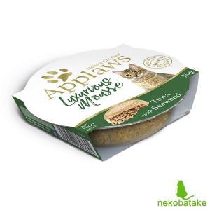 アプローズ キャット ラグジュアリームース ツナと海藻 70g / 猫用ウェット 一般食|nekobatake
