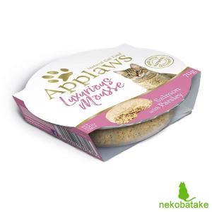 アプローズ キャット ラグジュアリームース サーモンとパセリ 70g / 猫用ウェット 一般食|nekobatake