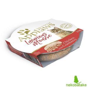 アプローズ キャット ラグジュアリームース チキンとクランベリー 70g / 猫用ウェット 一般食|nekobatake
