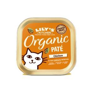 リリーズキッチン オーガニックチキンのディナー・キャット 85g / 成猫用総合栄養食|nekobatake