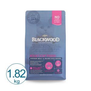 ブラックウッド アダルトキャット 1.82kg / 猫用総合栄養食 nekobatake
