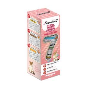 シグネチャー7 ウィークリーパック / 猫用総合栄養|nekobatake