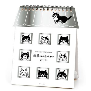 2019年 坂崎千春(週めくり) カレンダー カレンダー 猫 週めくり 卓上|nekobatake