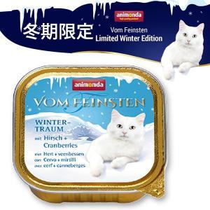アニモンダ フォムファインステン アダルト 鹿・クランベリー 100g [冬季限定品] 数量限定 キャットフード ウェット 成猫 アルミトレイ 一般食|nekobatake