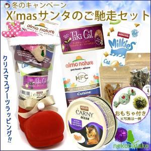Xmas サンタのご馳走セット / 猫用 クリスマス|nekobatake