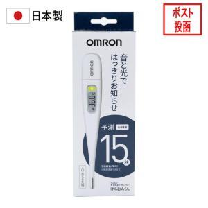 日本製 オムロン 電子体温計 けんおんくん 15秒 わき専用(予測+実測式) MC-687 送料無料の画像