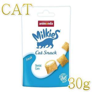 最短賞味2020.11・アニモンダ ミルキース クランキービッツ デンタル 30g 83117 猫用おやつ デンタルケア キャット ANIMONDA 正規品|nekokin