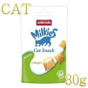 最短賞味2021.12・アニモンダ ミルキース クランキービッツ バランス 30g 83118 猫用おやつ オメガ3 キャット ANIMONDA 正規品|nekokin
