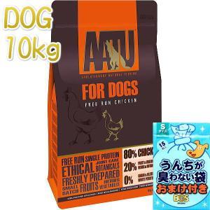 最短賞味2020.10.4・アートゥー 80%平飼いチキン 10kg 犬用ドライ AATU 正規品 aa11893|nekokin
