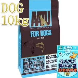 最短賞味2020.7.19・アートゥー 80%サーモン&ニシン 10kg 犬用ドライ AATU 正規品 aa11923|nekokin