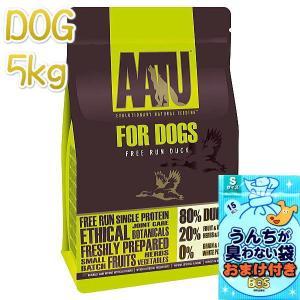 最短賞味2020.10.4・アートゥー 80%平飼いダック 5kg 犬用ドライ AATU 正規品 aa11947|nekokin