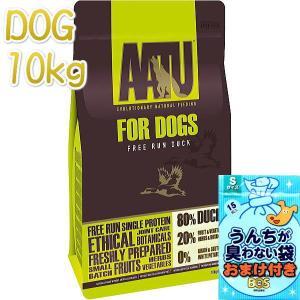 最短賞味2020.5.13・アートゥー 80%平飼いダック 10kg 犬用ドライ AATU 正規品 aa11954|nekokin