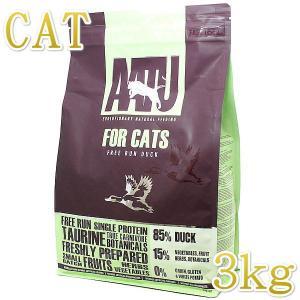 最短賞味2021.8.4・アートゥー キャットフード ダック 3kg 成猫用グレインフリーAATU正規品aa12210|nekokin