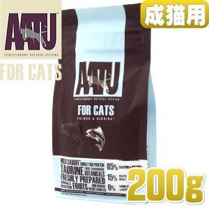 最短賞味2020.5.16・アートゥー キャットフード サーモン&ニシン 200g AATU 正規品|nekokin