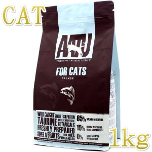 最短賞味2021.3.6・アートゥー キャットフード サーモン&ニシン 1kg AATU 正規品|nekokin